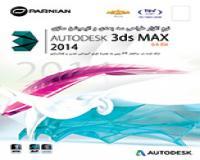 Autodesk 3ds Max 2014-64-Bit
