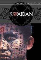 فیلم کوایدان (دوبله) - Kaidan