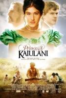 فیلم بانو کائیولانی (دوبله) - Princess Kaiulani