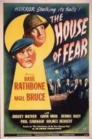 فیلم خانه وحشت (دوبله) - The House of Fear