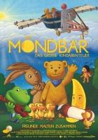 انیمیشن خرس مهتاب (دوبله) - Der Mondbar